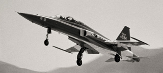 "Samsung Aeronautics domestic fighter ""JegongHo"" image"